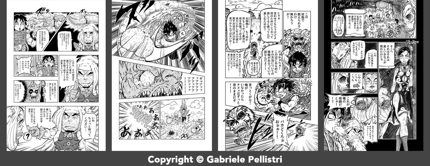 Domechan corso manga 1° step