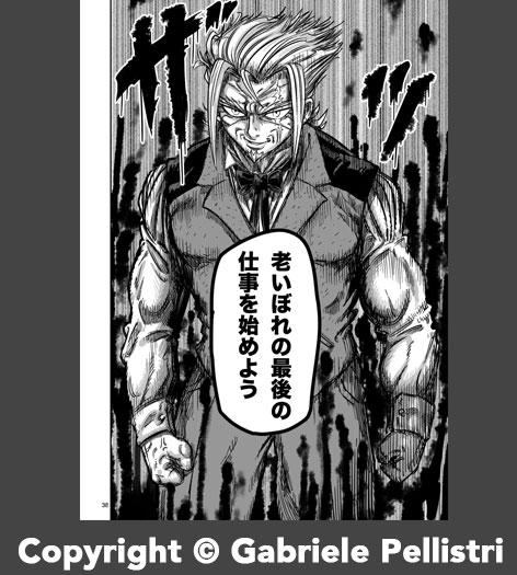 Domechan corso manga 9° step